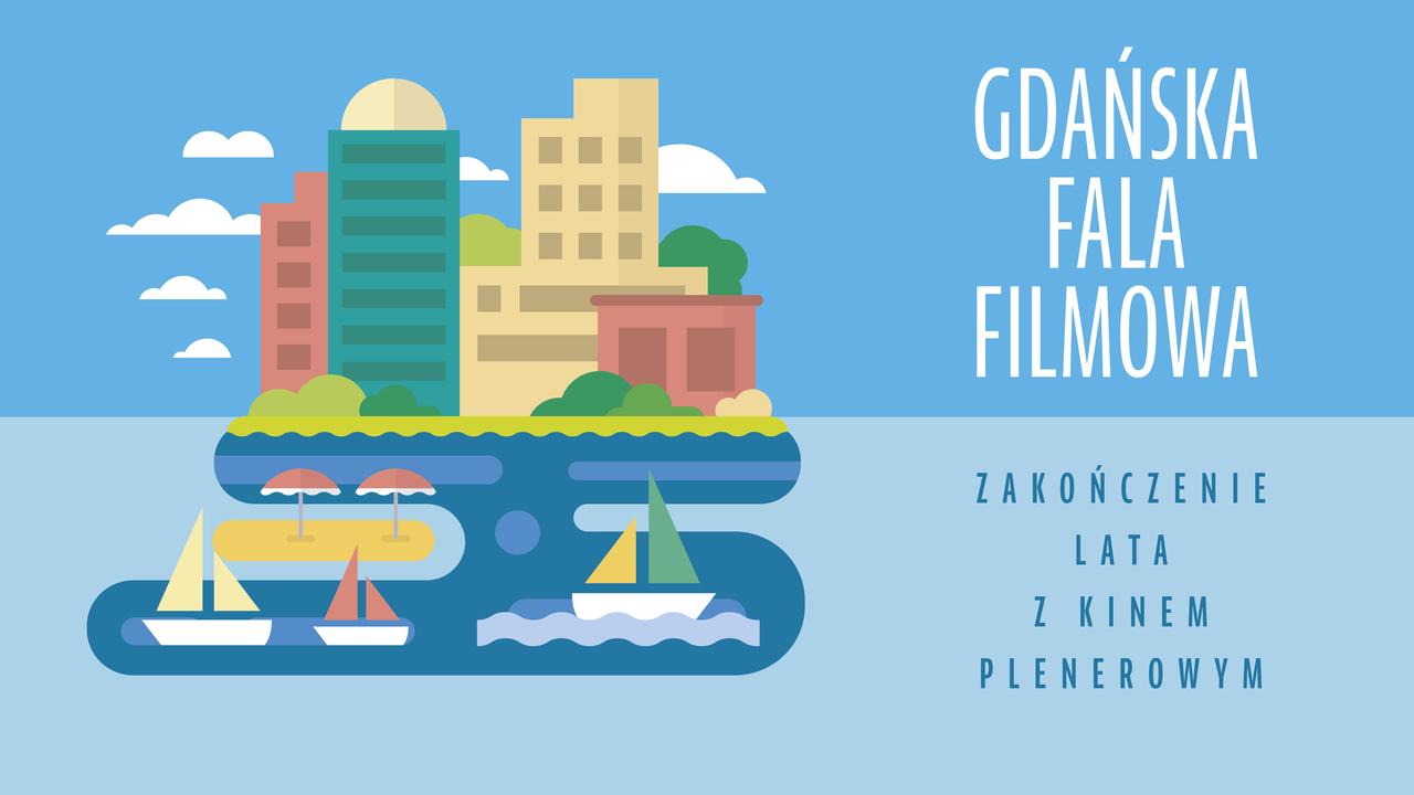 baner: Gdańska fala filmowa